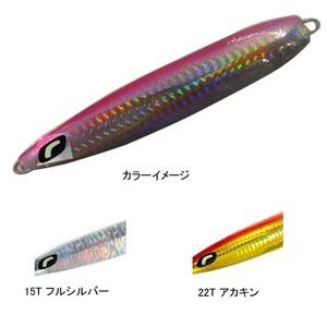 シマノ(SHIMANO)スティンガーバタフライ オリジナル