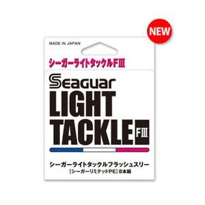 シーガー ライトタックルFIII 210m 1.0号 青×白×ピンク