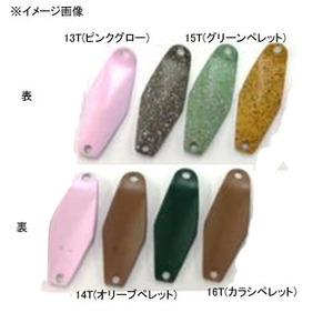シマノ(SHIMANO) CARDIFF(カーディフ) ウォブルスイマー 1.8g 16T(カラシペレット) TR-018L