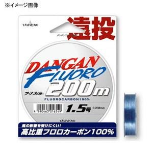 ヤマトヨテグス(YAMATOYO) ダンガンフロロ 200m