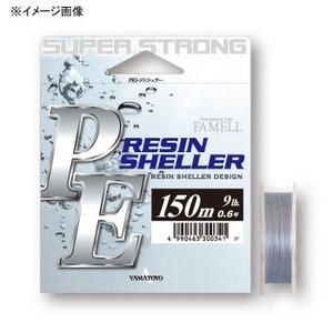 ヤマトヨテグス(YAMATOYO) PEレジンシェラー 150m