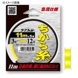 ヤマトヨテグス(YAMATOYO) サーフファイターちから糸 11m 投げ用ちから糸