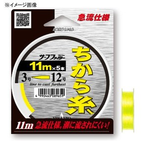 ヤマトヨテグス(YAMATOYO) サーフファイターちから糸 11m 2-14号 イエロー
