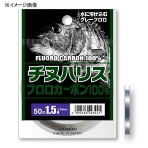 ヤマトヨテグス(YAMATOYO) チヌハリス 50m 1.2号 グレー