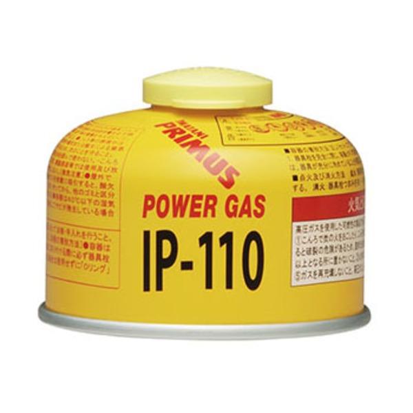 PRIMUS(プリムス) 小型ガスカートリッジ110g IP-110 キャンプ用ガスカートリッジ