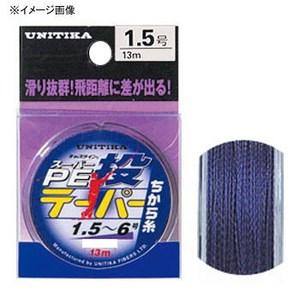 ユニチカ(UNITIKA) キャスライン スーパーPE投テーパーちから糸 13m