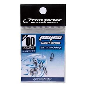 クロスファクター(CROSS FACTOR) サイコロックスナップ 00 AGM002
