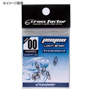 クロスファクター(CROSS FACTOR) サイコロックスナップ