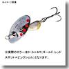 AR(エーアール)・スピナー トラウトモデル シェル3.5g01 G×API