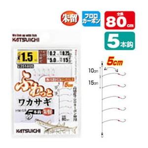 カツイチ(KATSUICHI) ふわっとワカサギ 1.5号 茶 HW-5R