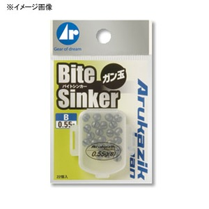 アルカジックジャパン (Arukazik Japan) バイトシンカー ガン玉 4B