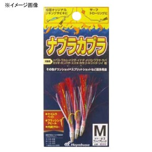 ハヤブサ(Hayabusa) ナブラカブラ L ファイアレッド BS510