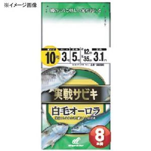 ハヤブサ(Hayabusa) 実戦サビキ 白毛オーロラ 8本鈎 鈎11号/ハリス3号 SS090