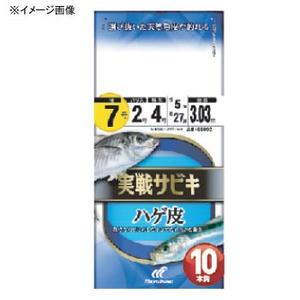 ハヤブサ(Hayabusa)実戦サビキ ハゲ皮 10本鈎