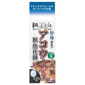 ハヤブサ(Hayabusa) 船極根魚五目 アコウ・キジハタ 根魚仕掛 ケイムラ玉 2本鈎2セット SD765