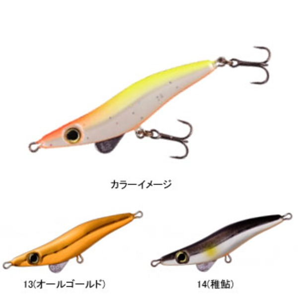 ブリーデン(BREADEN) minimaru50 shallow シンキングペンシル