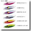 スローエモーション フラップ120g13 S(フルシルバー)