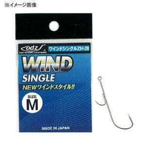 ODZ(オッズ) ワインドシングル ZH-28 シングルフック