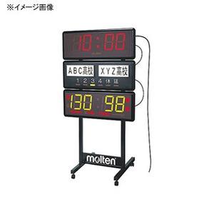 【送料無料】モルテン(molten) MRT-D9P05C ケーブル