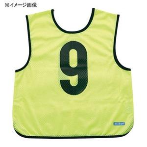 モルテン(molten) MRT-GB0012 ゲームベストジュニア 4号 (31)蛍光レモン