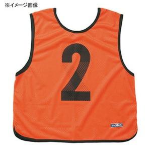 モルテン(molten) MRT-GB0012 ゲームベストジュニア 23号 (35)蛍光オレンジ