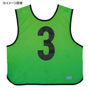 【送料無料】モルテン(molten) MRT-GB0012 ゲームベストジュニア 9号 (50)蛍光グリーン