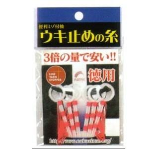 ナカジマ ウキ止めの糸 18個付 L No1997