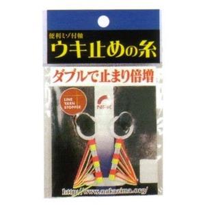 ナカジマ ウキ止めの糸 ダブル L No1987