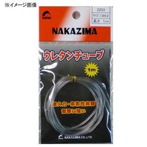 ナカジマ ウレタンチューブ 1m 1.5mm No2255