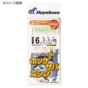 ハヤブサ(Hayabusa) 一押しサビキ ホッケ・サバ・ニシン オーロラフィルム&緑ウーリー6本鈎 鈎5号/ハリス2号 金 HS556
