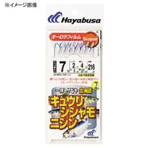 ハヤブサ(Hayabusa) 一押しサビキ キュウリ・シシャモ・ニシン オーロラフィルム 7本鈎 鈎8号/ハリス2号 青 HS558