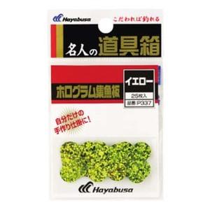 ハヤブサ(Hayabusa) ホログラム集魚板 イエロー P337