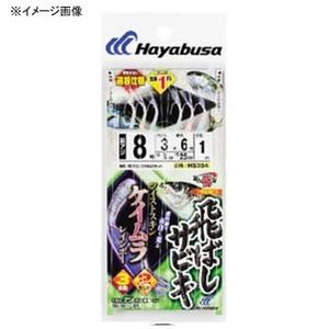 ハヤブサ(Hayabusa) ひとっ飛び 飛ばしサビキ ツイストケイムラレインボー 鈎7号/ハリス2号 白 HS354