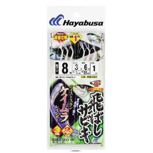 ハヤブサ(Hayabusa) ひとっ飛び 飛ばしサビキ ツイストケイムラレインボー HS354