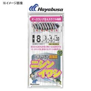 ハヤブサ(Hayabusa) 一押しサビキ 北海道ニシン・イワシオーロラハゲ皮10本鈎 鈎6号/ハリス2号 白×青×金×赤 HS562