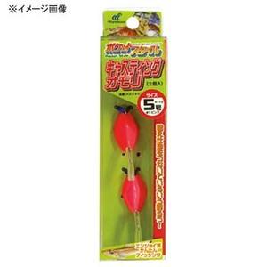 アウトドア&フィッシング ナチュラムハヤブサ(Hayabusa) ポケットスタイル キャスティングオモリ 2個入 3 #3 レッド HA590
