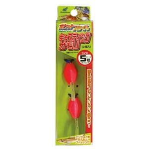 ハヤブサ(Hayabusa)ポケットスタイル キャスティングオモリ 2個入