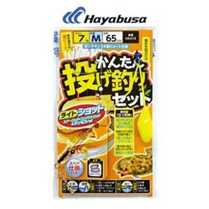 ハヤブサ(Hayabusa) ライトショット かんたん投げ釣りセット 立つ天秤 2本鈎 HA310