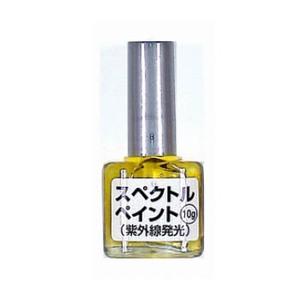 ヤマイ・ステキ針 スペクトルペイント PA-91 塗料(ビン・缶)