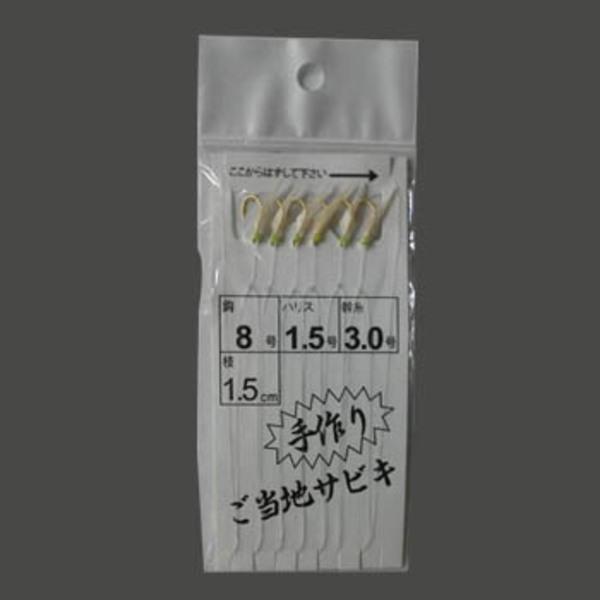 ベイシックジャパン ご当地サビキ bn81025 仕掛け