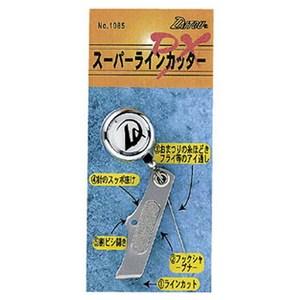 ダイトウブク スーパーライン カッターDX No.1085