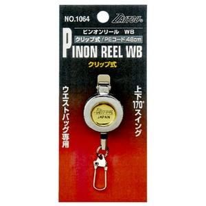 ダイトウブク ピンオンリール WB No.1064