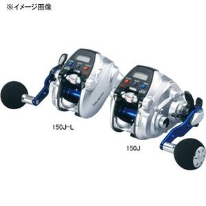 ダイワ(Daiwa)シーボーグ 150J−L