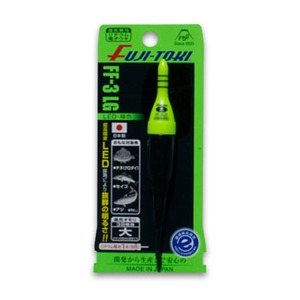 冨士灯器 超高輝度 電子ウキ FF−3 LG