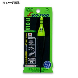 冨士灯器 超高輝度 電子ウキ FF−4 LG