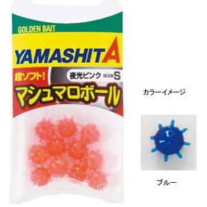 ヤマシタ(YAMASHITA) マシュマロボール