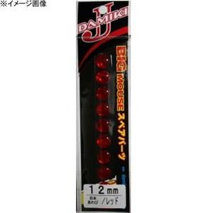 DAMIKI JAPAN(ダミキジャパン) ビッグマウス用スペアパーツ 鯛ラバ用目玉