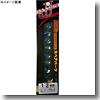 アウトドア&フィッシング ナチュラム【送料無料】DAMIKI JAPAN(ダミキジャパン) ビッグマウス用スペアパーツ 鯛ラバ用目玉 10mm ニュージーランドブラック