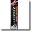 アウトドア&フィッシング ナチュラム【送料無料】DAMIKI JAPAN(ダミキジャパン) ビッグマウス用スペアパーツ 鯛ラバ用目玉 12mm ニュージーランドナチュラル