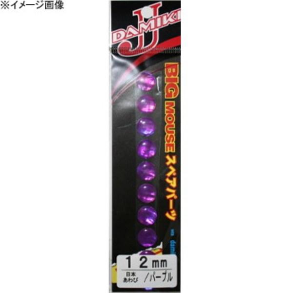 DAMIKI JAPAN(ダミキジャパン) ビッグマウス用スペアパーツ 鯛ラバ用目玉 タイラバパーツ